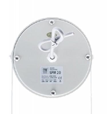 SPM 20 звуковой прожектор всепогодный для систем озвучивания и оповещения