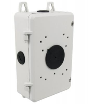 NVB-5100JBB адаптер настенный