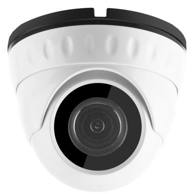 купольная SPIP-4D520IR-1P видеокамера IP для систем видеонаблюдения 4.0 Мп