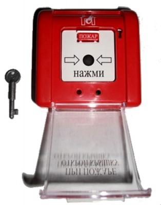 ИП5-2РН извещатель ручной для системы пожарной сигнализации
