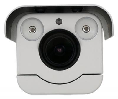 NVAHD-1DN3102H/IR-1 видеокамера