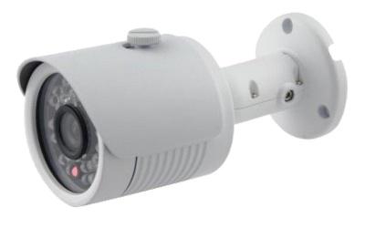цилиндрическая SPIP-2B120IR-1Р видеокамера IP для систем видеонаблюдения 2.0 Мп