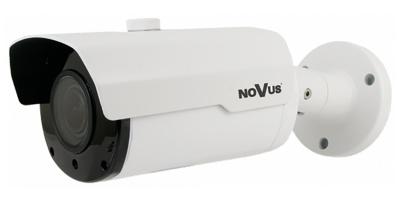 цилиндрическая NVIP-4DN2004H/IR-1P видеокамера IP для систем видеонаблюдения 4.0 Мп