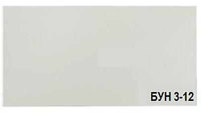 БУН3-12 Блок управления нагрузками для систем адресной пожарной сигнализации Бирюза
