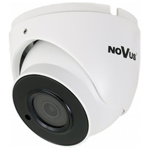 Купольная IP-камера со встроенным микрофоном NVIP-2VE-6202-II