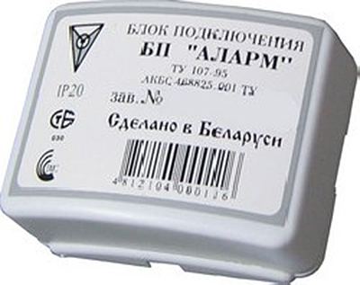 БП Аларм блок подключения для систем безопасности