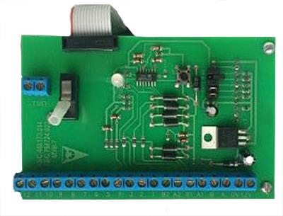 МУВ-7 модуль усилителя выносной для систем безопасности