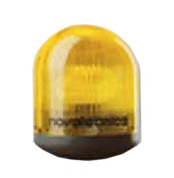 Сигнальная лампа для шлагбаума WJJD для системы контроля и управления доступом