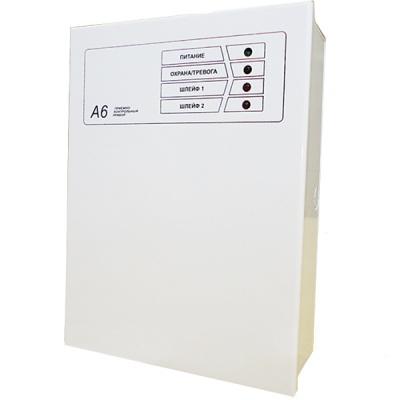 А6-02 прибор для систем безопасности