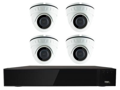 Комплект SPAHD-2D120IR-D4-H1 для видеонаблюдения камеры и видеорегистратор
