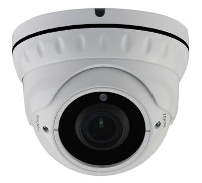 купольная SPIP-2D421IR-1Р видеокамера IP для систем видеонаблюдения 2.0 Мп