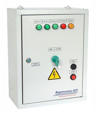 Шкаф ШУ-380-41-2-1 ШУ-1-БКК для систем пожарной сигнализации