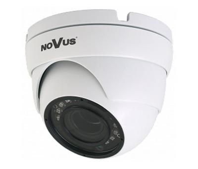 купольная NVAHD-2DN5202MV/IR-1 видеокамера AHD для систем видеонаблюдения 2.0 Мп