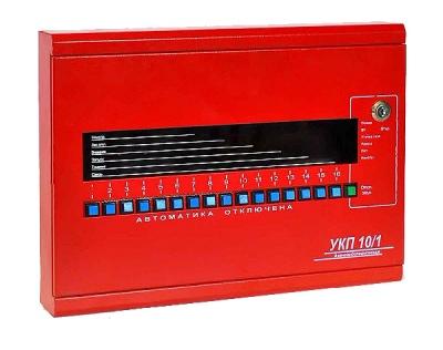 Березина УКП 10/1-16 ПС исп. 24 В для систем пожаротушения
