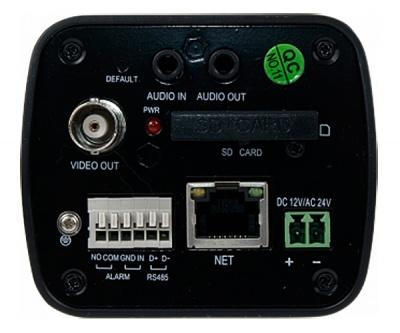 стандартная NVIP-4DN3500C-2P-II видеокамера IP для систем видеонаблюдения 4.0 Мп