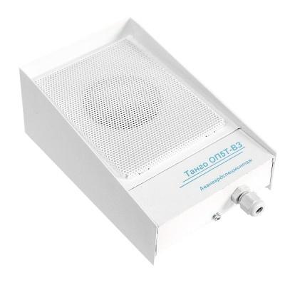 Танго-ОП5-Т-ВЗ оповещатель речевой для систем оповещения