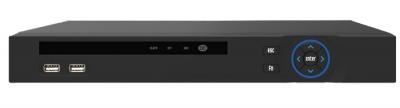 SPVR-125-H2 видеорегистратор IP для систем видеонаблюдения 25-канальный H.264/H.264+/H.265/H.265+ 12 Тб