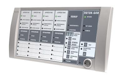 Поток-БКИ блок индикации и управления для систем безопасности