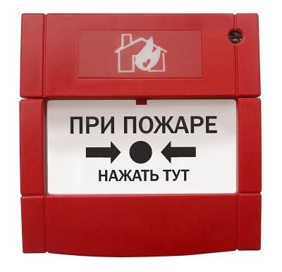 RF03-Р адресный извещатель ручной для систем адресной пожарной сигнализации Бирюза
