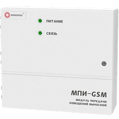 МПИ-GSM 3G выносной модуль передачи извещений для систем безопасности