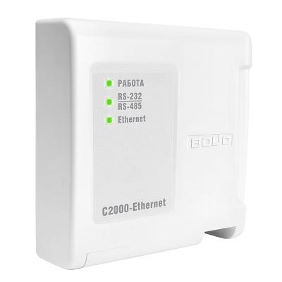 С2000-Ethernet Преобразователь для систем безопасности