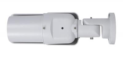 цилиндрическая NVIP-3DN7560H/IRH-2P видеокамера IP для систем видеонаблюдения 3.0 Мп