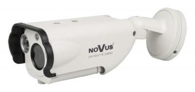 цилиндрическая NVAHD-1DN5104H/IRH-2 видеокамера AHD для систем видеонаблюдения 1.3 Мп