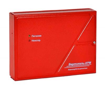 Адресно релейный модуль (АРМ) Вертикаль для систем пожарной сигнализации