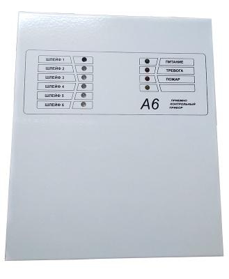 А6-06 прибор для систем безопасности