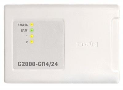 С2000-СП4/24 блок релейный для систем безопасности