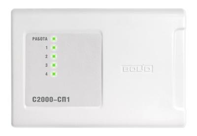 С2000-СП1 блок релейный для систем безопасности