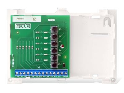С2000-ПУ пульт управления для систем безопасности