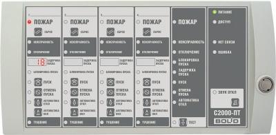 С2000-ПТ Блок индикации и управления для систем безопасности