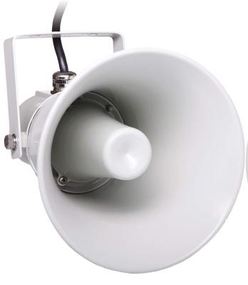 H 15  громкоговоритель всепогодный для систем озвучивания и оповещения