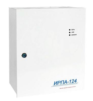 ИРПА 124/3-3  источник питания для систем безопасности