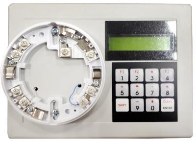 Программатор ХРА6 для систем адресной пожарной сигнализации Бирюза