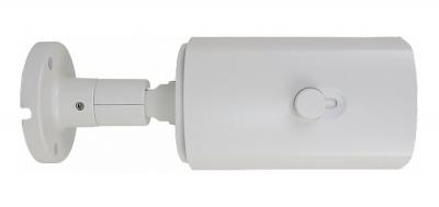 цилиндрическая NVIP-4DN2002H/IR-1P-II видеокамера IP для систем видеонаблюдения 4.0 Мп