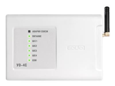 УО-4С исп.02 устройство оконечное для систем безопасности