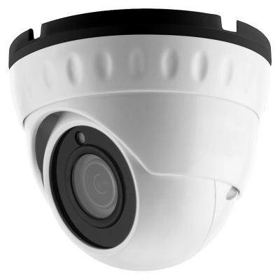 купольная SPIP-2D520IR-1Р видеокамера IP для систем видеонаблюдения 2.0 Мп