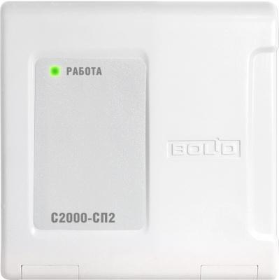 С2000-СП2 блок релейный адресный для систем безопасности