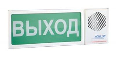 АСТО12Р/1 оповещатель светоречевой Выход для систем оповещения