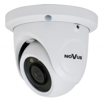 купольная NVIP-2DN3033V/IR-1P-II (NVIP-2VE-6401)видеокамера IP для систем видеонаблюдения 2.0 Мп