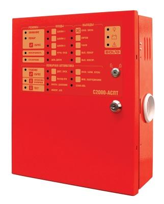 С2000-АСПТ прибор управления для систем безопасности