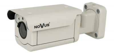 цилиндрическая NVAHD-1DN3102H/IR-1 видеокамера AHD для систем видеонаблюдения 1.1 Мп