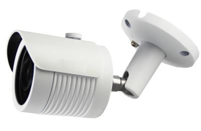 цилиндрическая SPIP-2B520IR-1P  видеокамера IP для систем видеонаблюдения 2.0 Мп