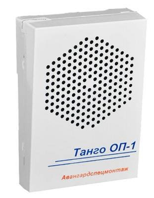 Танго-ОП1 оповещатель речевой для систем оповещения