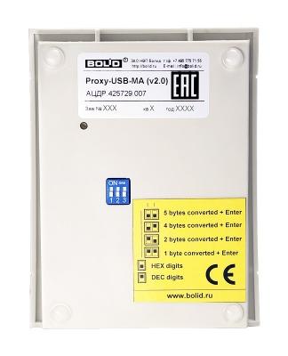 Proxy-USB-MA считыватель для систем безопасности