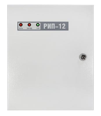 РИП-12 исп.02 источник питания для систем безопасности