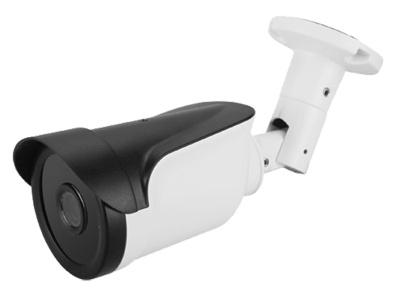 цилиндрическая SPIP-2B220IR-1P  видеокамера IP для систем видеонаблюдения 2.0 Мп