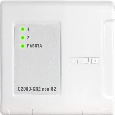 С2000-СП2 исп.2 блок релейный адресный для систем безопасности